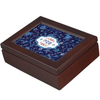 "Happy Passover. Hebrew ""Pesach"" Text Keepsake Box"