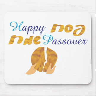 Happy Passover Mouse Pad