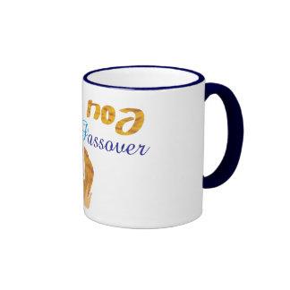 Happy Passover Coffee Mugs