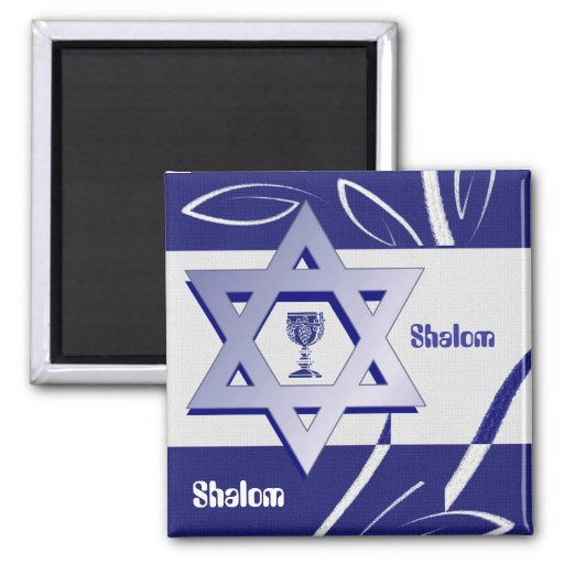 Happy Passover / Pesach . Gift Magnet