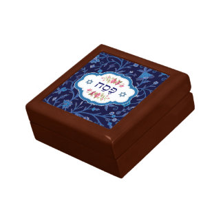 """Happy Passover. """"Pesach"""" Text in Hebrew Gift Box"""