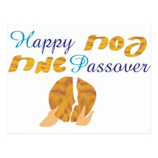 Happy Passover Postcard