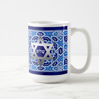 Happy Passover . Shalom at Pesach. Gift Mugs