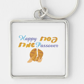 Happy Passover Silver-Colored Square Key Ring
