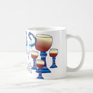 Happy Pesach Basic White Mug