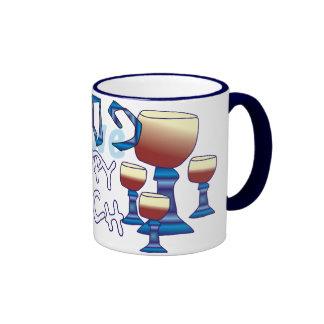 Happy Pesach Mugs