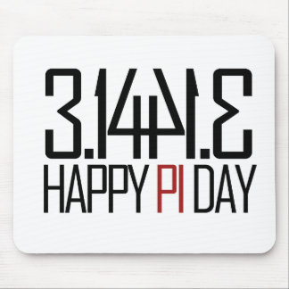 Happy Pi Day Mouse Pads