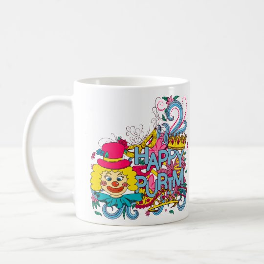 Happy Purim Colourful Mug