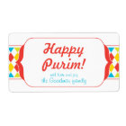 Happy Purim - Gif Label