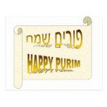 Happy Purim - Purim Sameach hebrew Post Card