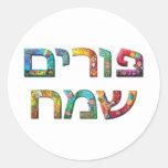 Happy Purim Round Sticker