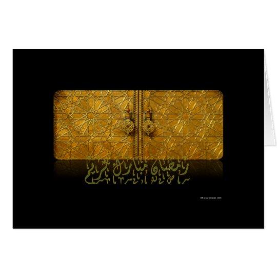 Happy Ramadan Card