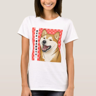 Happy Red Shiba Inu Japanese Dog T-Shirt