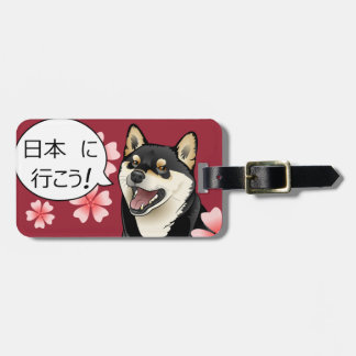 Happy Shiba Inu Japanese Dog Let's go to Japan tag