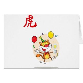 Happy Tiger In Party Card