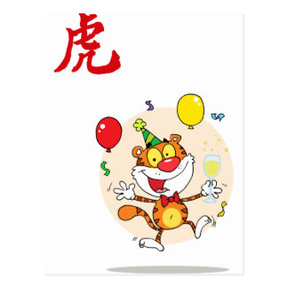 Happy Tiger In Party Post Cards