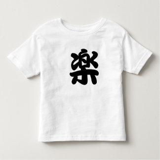HappyMessage ease Tshirt