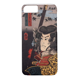 Hara Hayato No Sho Holding a Spear iPhone 7 Case