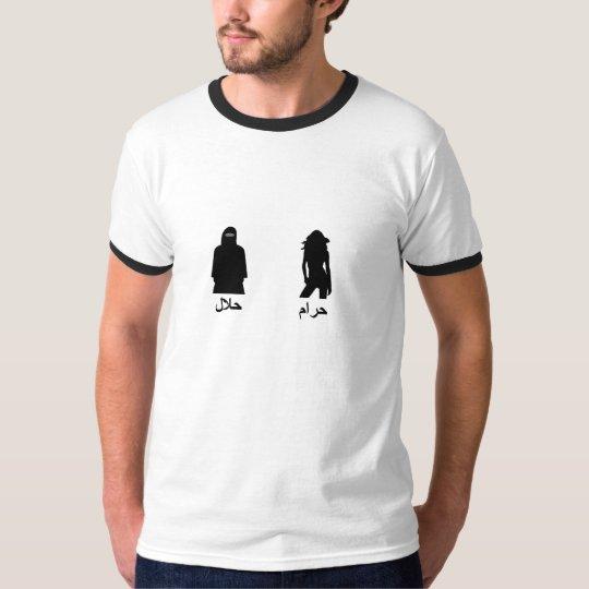 haram / halal 2 T-Shirt