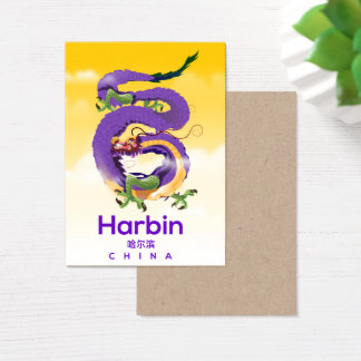 Harbin China Dragon travel poster Business Card