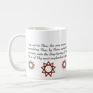 Hare Krishna, and Bahai prayer Coffee Mug