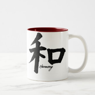 Harmony #3 in set of 4 coffee mugs