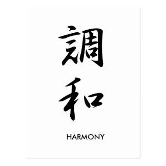Harmony - Chouwa Post Cards