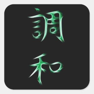 Harmony Japanese Kanji Calligraphy Symbol Square Sticker