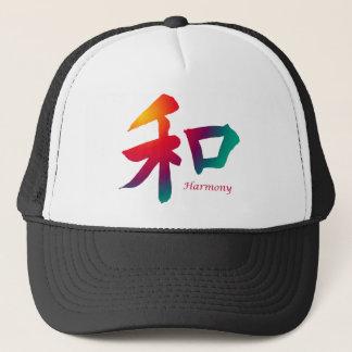 Harmony Symbol Trucker Hat