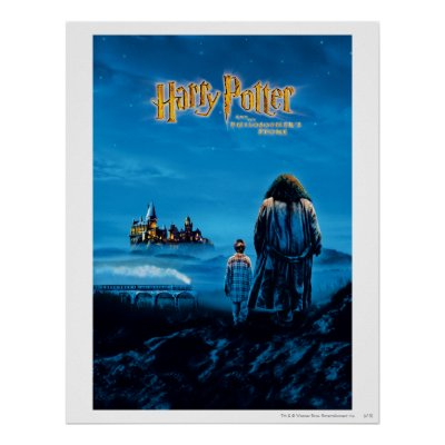 Harry and Hagrid Poster