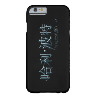 Harry Potter Chinese Logo Barely There iPhone 6 Case