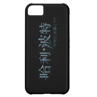 Harry Potter Chinese Logo iPhone 5C Cover