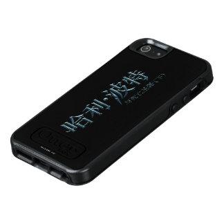Harry Potter Chinese Logo OtterBox iPhone 5/5s/SE Case