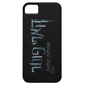Harry Potter Hebrew Barely There iPhone 5 Case