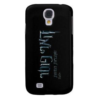 Harry Potter Hebrew Galaxy S4 Case