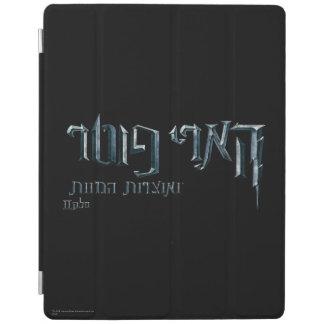 Harry Potter Hebrew iPad Cover
