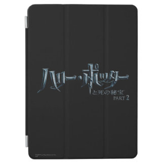 Harry Potter Japanese iPad Air Cover