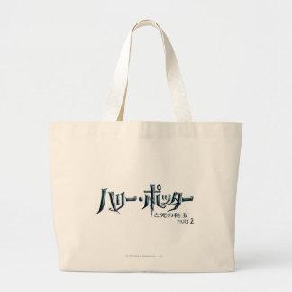 Harry Potter Japanese Large Tote Bag