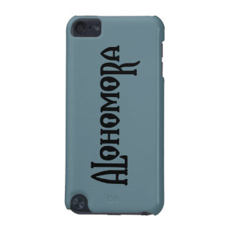 Harry Potter Spell | Alohomora iPod Touch (5th Generation) Cover