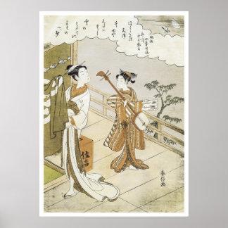 Harunobu Courtesan & Attendant Art Prints 1760