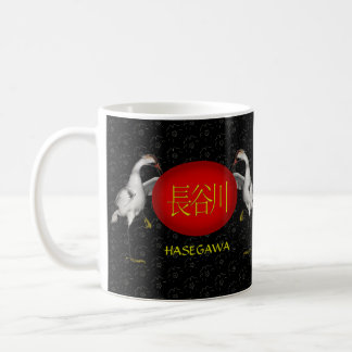 Hasegawa Monogram Crane Coffee Mug