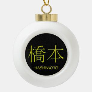Hashimoto Monogram Ceramic Ball Christmas Ornament