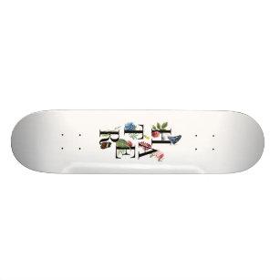 cf5a1639f08c Satanic Skateboards & Outdoor Gear | Zazzle UK