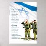 hatikva_soldiers poster