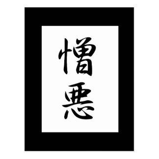 Hatred Kanji Postcards