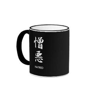 Hatred - Zouo Coffee Mugs