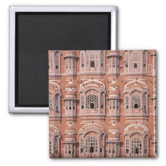 Hawa Mahal (Palace of Winds), Jaipur 2 Square Magnet