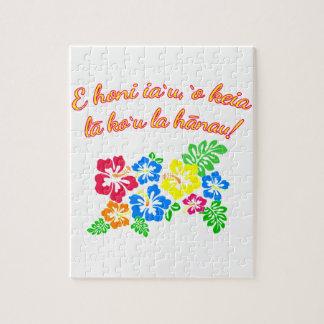 HAWAII Kiss Me It's My Birthday in Hawaiian Puzzles