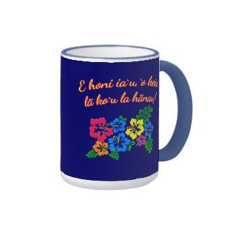 HAWAII Kiss Me It's My Birthday in Hawaiian Ringer Mug