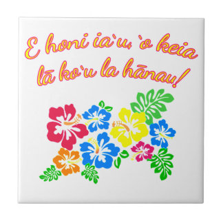 HAWAII Kiss Me It's My Birthday in Hawaiian Small Square Tile